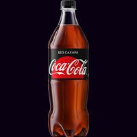Кока-кола  Zero 0,9